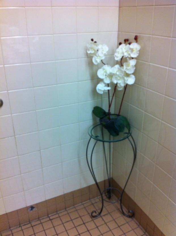 Walmart Bathroom